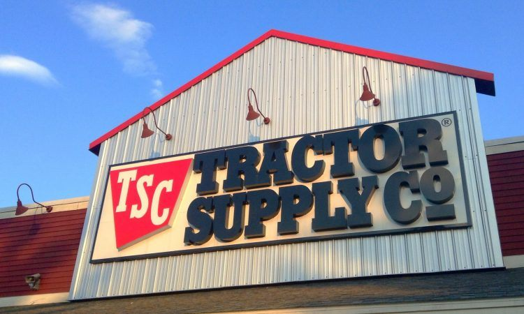 """Tractor Supply Company"", by Mike Mozart, is licensed under CC BY-SA 2.0."