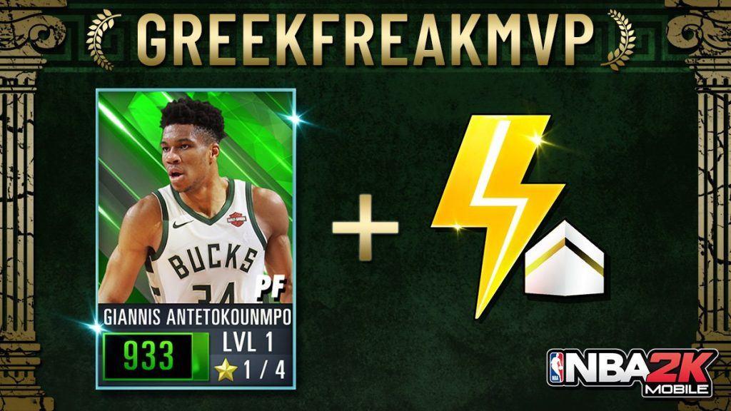 NBA 2K Mobile Giannis Antetokounmpo code