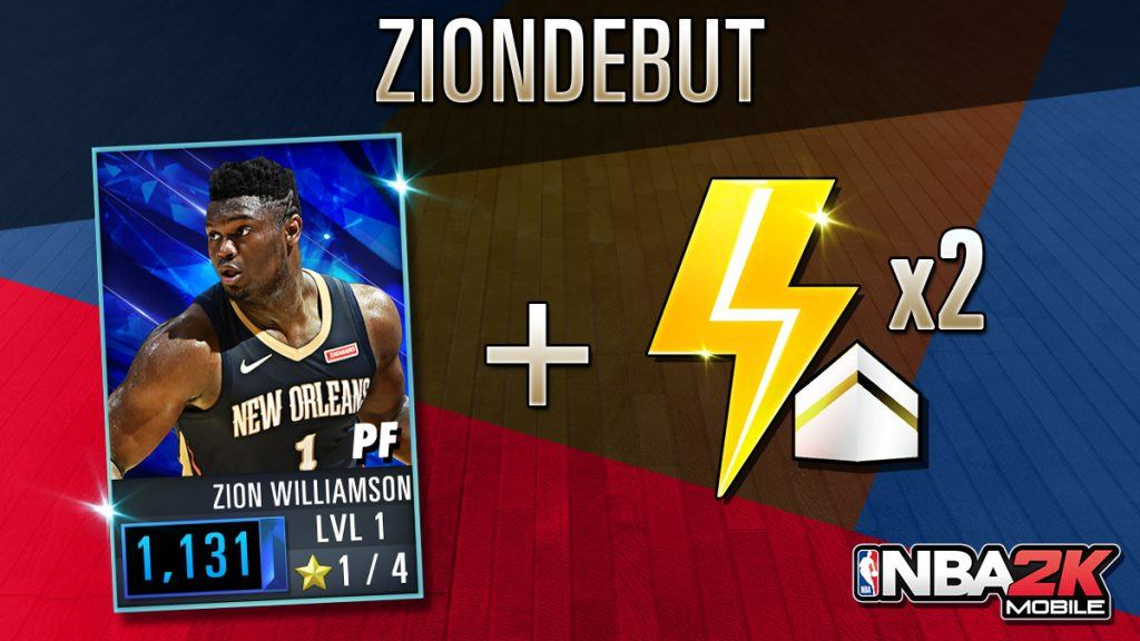 NBA 2K Mobile Zion Williamson code