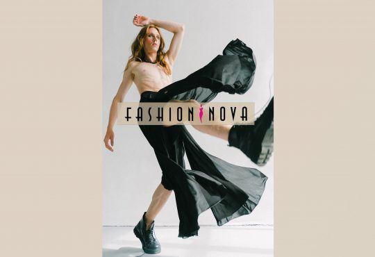 fashion nova gift code free